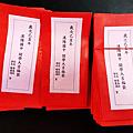 溪陽國中開學樂 發紅包收買學生「心」2.png