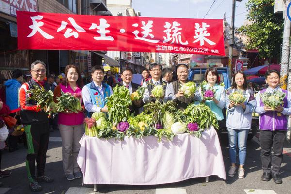 彰化元清觀慶祝天公生送蔬菜 大排長龍擠爆陳稜路1.png