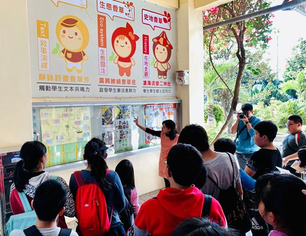 二林廣興國小香草課程「外銷」 喜迎台中德化師生遊學1.png