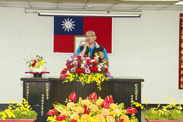 花壇鄉農會慶祝108年農民節 37位優秀農民受表揚2.png