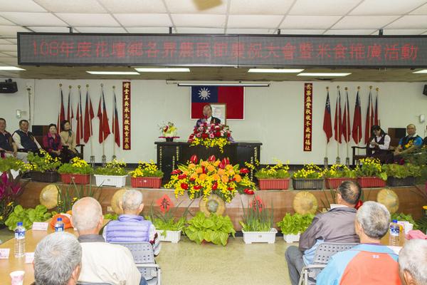 花壇鄉農會慶祝108年農民節 37位優秀農民受表揚1.png