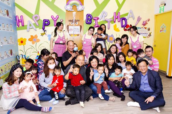 員林托育資源中心壽星生日Party 彰化育兒資源多家長不錯過1.png