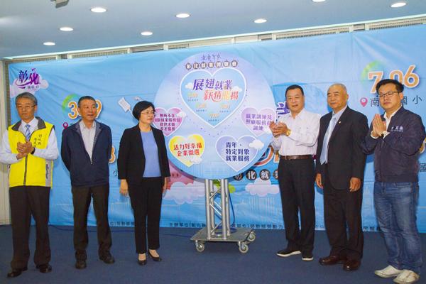 彰化縣大型就業博覽會 年後求職首場在和美高中2.png