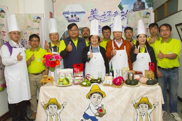 彰化縣農產創意推廣活動 「農少青狂鮮食趣」在圓林園登場2.png