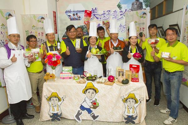 彰化縣農產創意推廣活動 「農少青狂鮮食趣」在圓林園登場1.png