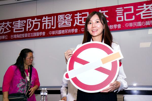 四大醫學會攜手合作倡導「菸害防制醫起來」3.png