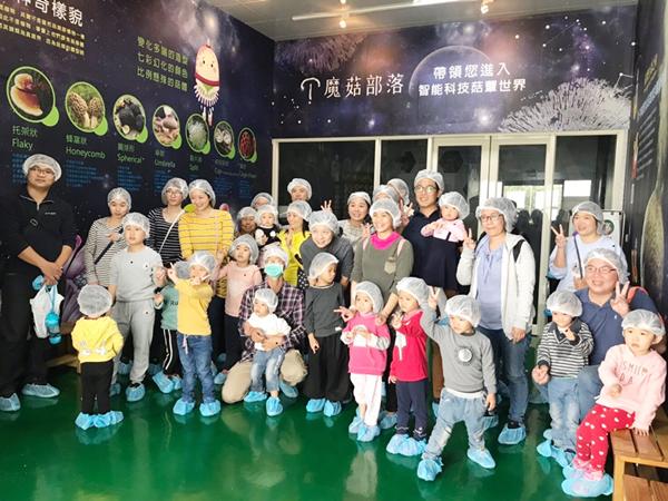 彰化縣「童歡樂,共成長」親子日活動2.png