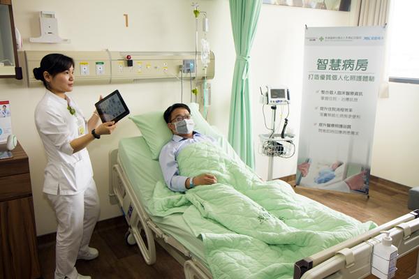 彰化秀傳智能醫療大樓 「智慧病房」全方位智慧共照平台1.png