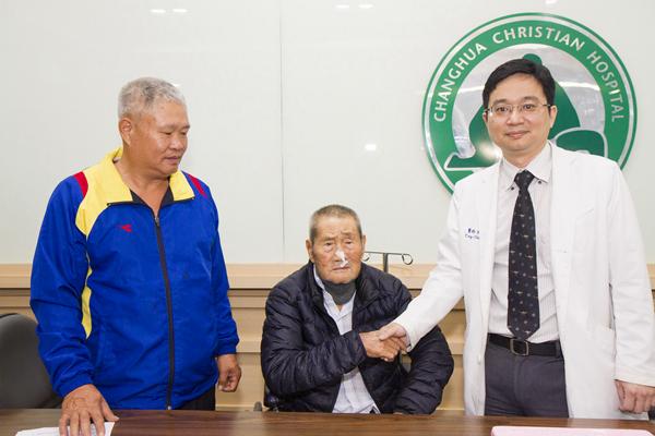 8旬老翁心臟衰竭 彰基堅強醫療團隊TAVI手術救命1.png