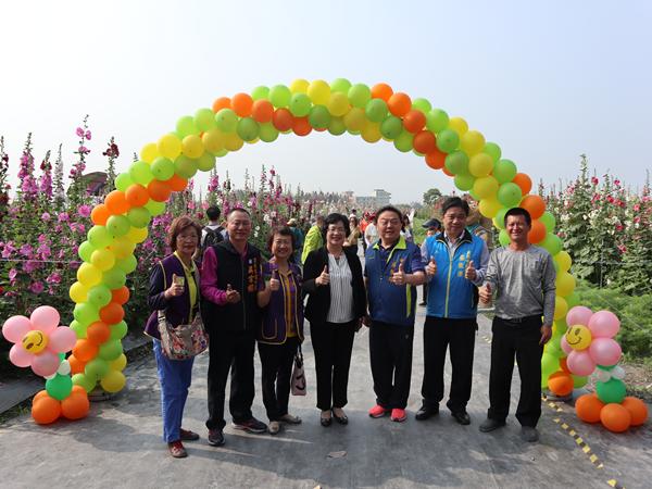 員林蜀葵花觀光園遊會 南區運動公園盛大開幕2.png