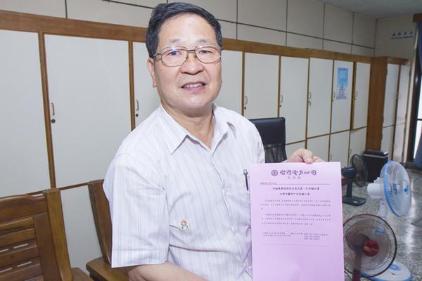 台電彰化區營業處業務副處長邱華龍呼籲民眾不要上當受騙.png
