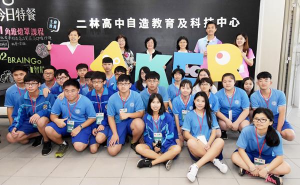 二林高中歡慶59週年校慶 自造教育及科技中心揭牌2.png