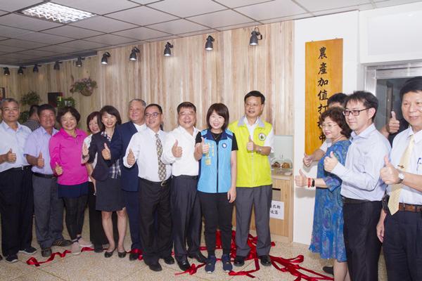 台中區農改場「農產加值打樣中心」啟用 提供標準化生產技術輔導1.png