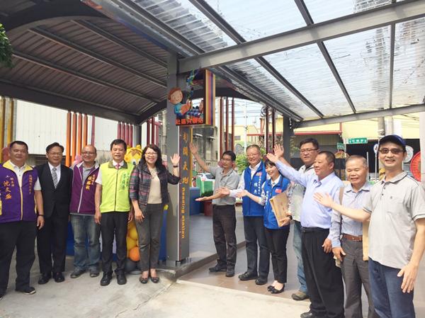華南國小藍晒圖打卡景點 校園歡慶55週年生日與社區共讀站揭牌2.png