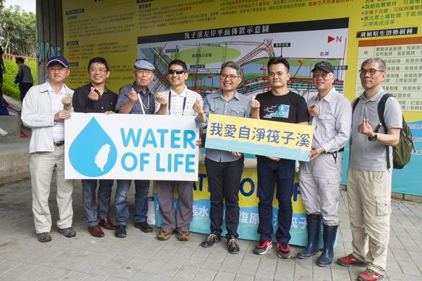 生態工法守護台中筏子溪 帝亞吉歐水資源計畫首進中台灣2.png