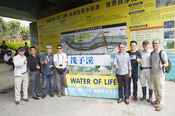 生態工法守護台中筏子溪 帝亞吉歐水資源計畫首進中台灣3.png