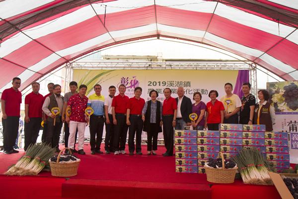 彰化溪湖鎮葡萄推廣行銷活動 王惠美拍賣葡萄挺農民做公益2.png