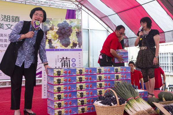 彰化溪湖鎮葡萄推廣行銷活動 王惠美拍賣葡萄挺農民做公益1.png