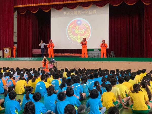 海巡署防溺宣導走入校園 大村國小師生積極參與受益良多2.png