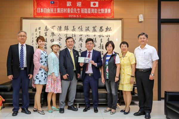 謝典林邀請田村重信來彰化訪問 提供日本農漁業產銷發展經驗借鑑1.png