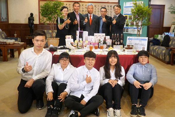 大葉大學輔導果寶生技開發酵素飲品 提高樹葡萄經濟價值助果農1.png