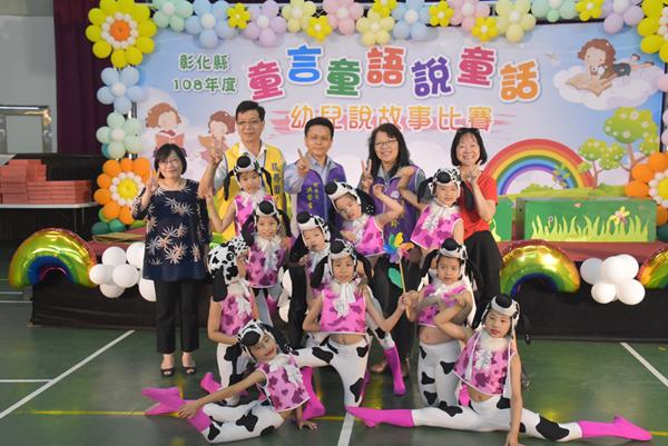 彰化縣童言童語說童話 幼兒說故事比賽給孩子表現伸展舞台1.png