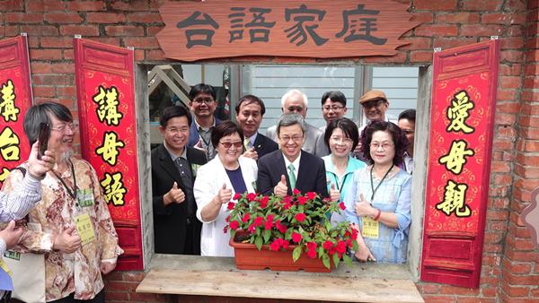 彰化縣推廣母語教育作伙講台語 副總統到台語文創意園區真歡喜1.png