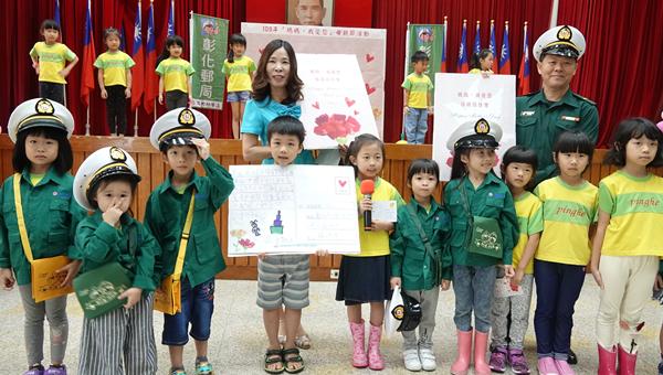 彰化郵局慶祝母親節 八千張有溫度明信片傳真情2.png
