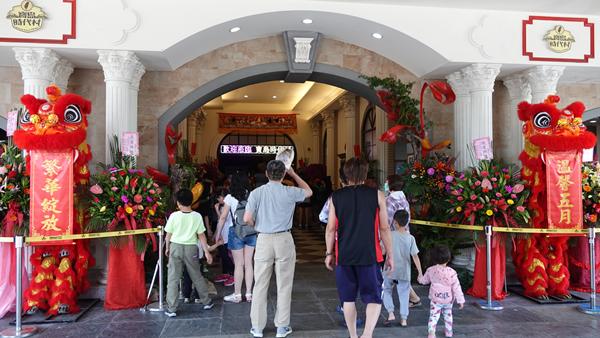 寶島時代村重新開幕發展庶民經濟 成立寶島人文關懷基金年捐二千萬2.png