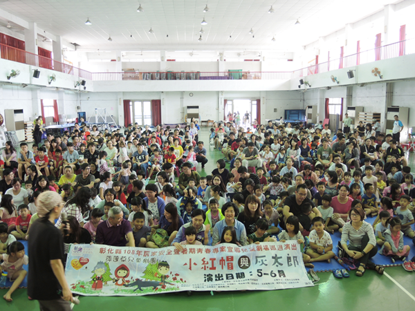 《小紅帽與灰太郎》宣導兒少居家安全 萍蓬草兒童劇團在花壇國小巡演2.png