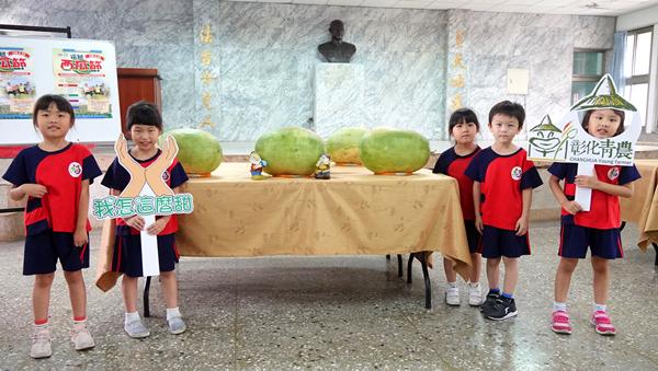 福興西瓜節呼你呷免驚 福興鄉公所推廣在地優質農產品3.png