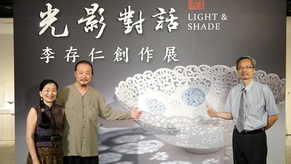 光影的對話~李存仁創作展 一個與藝術及生活結合的陶藝之美1.png