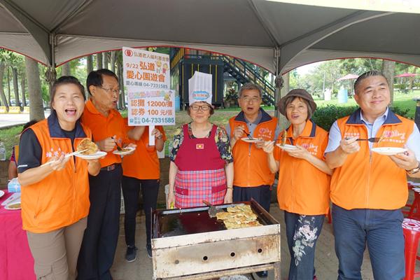 9月22日弘道彰化愛心園遊會 邀你一起用行動支持助老服務1.png