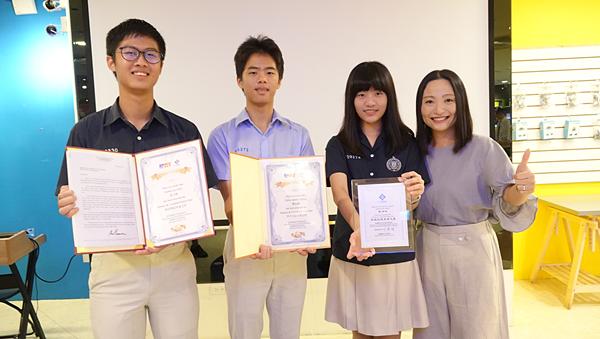 「台灣愛迪生」鄧鴻吉帶領學子於發明界闖出一片 科技創意未來之星殊榮4.png