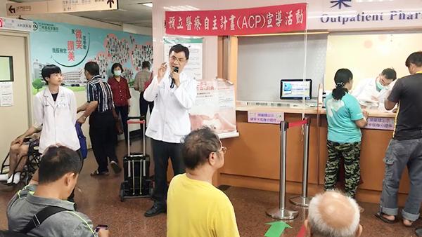 二林基督教醫院響應器官捐贈日及預立醫療自主權2.png