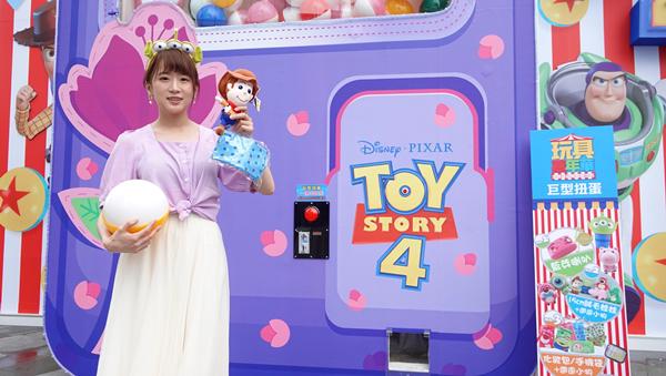 玩具總動員超萌期間限定店現身台中草悟廣場 巨型扭蛋機讓大人小孩都瘋狂2.png