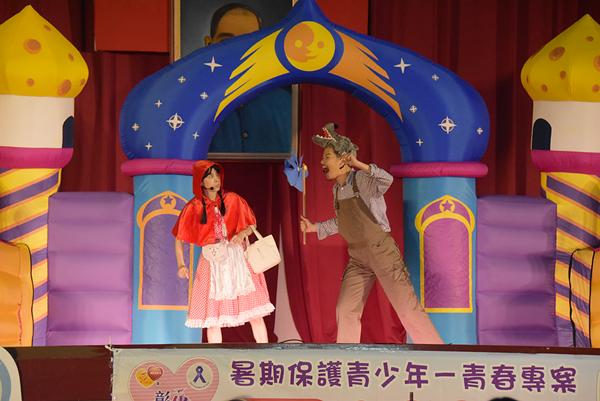彰化藍風車兒童劇巡演 「小紅帽放暑假」防家暴無兒虐1.png