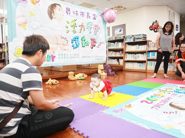 員林市第三屆市長盃活力寶寶運動會 7月14日員林農工開爬3.png