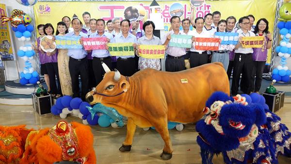 彰化王功漁火節結合芳苑海牛文化 暢遊漁村行銷在地美食美景1.png
