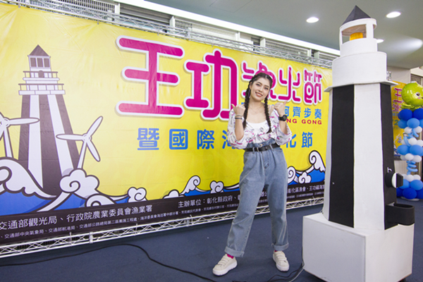 王功漁火節海洋音樂會 歌手馮玟璇邀你嗨翻台灣西海岸2.png