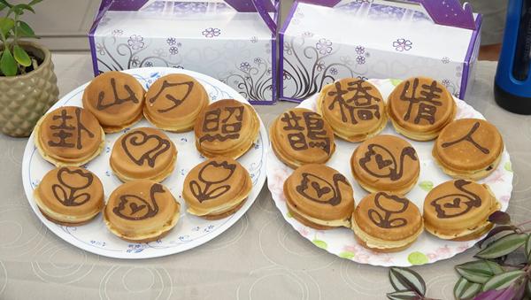 彰化卦山夕照愛情產業鏈 市公所為你搭起幸福鵲橋3.png