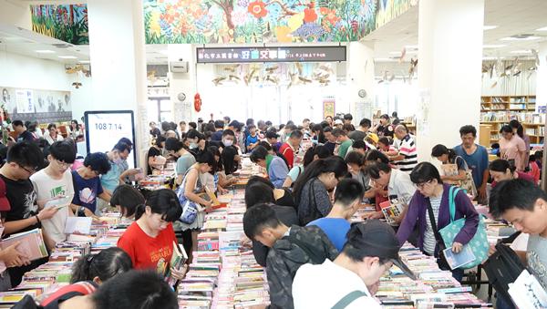 彰化市立圖書館好書交享閱 好書交換一起愛書愛地球2.png