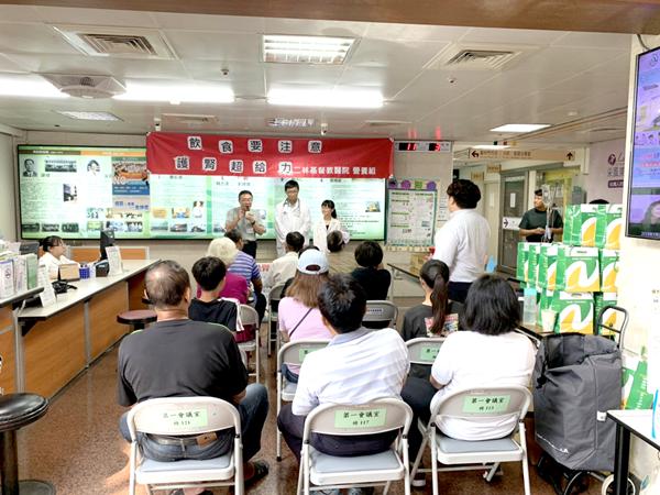 二基醫院舉辦保護腎臟健康闖關活動 夏季飲食要注意什麼報你知1.png