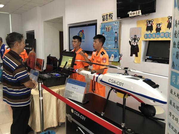 2019王功漁火節絢麗登場 海巡動員力挺豐富活動1.png