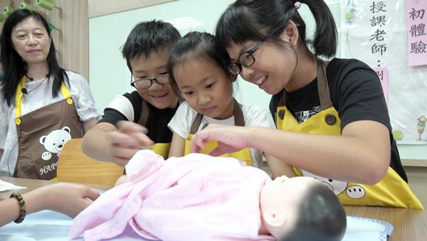 彰化縣大同國中職探中心育樂營 幫助孩子瞭解自我性向與興趣2.png