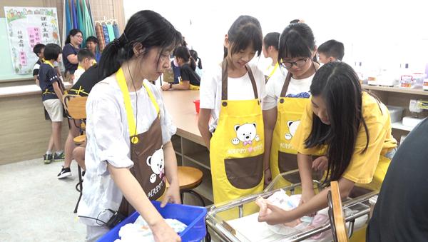 彰化縣大同國中職探中心育樂營 幫助孩子瞭解自我性向與興趣3.png