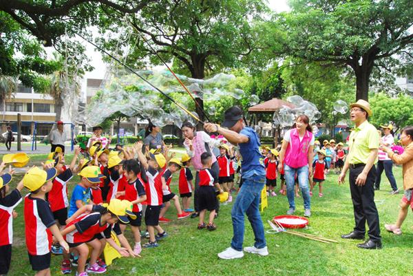 2019彰化市公園暑期親子活動 捐發票做公益親子泡泡同樂2.png