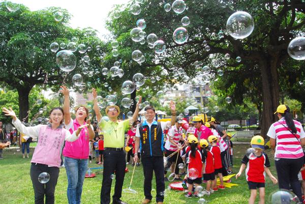 2019彰化市公園暑期親子活動 捐發票做公益親子泡泡同樂1.png