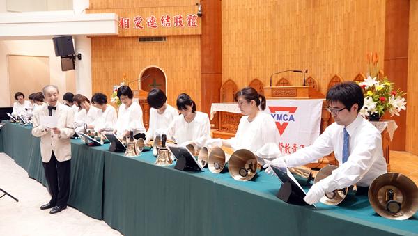 2019彰化YMCA「日本神戶手鐘團」音樂會 享受來自天堂的響樂2.png