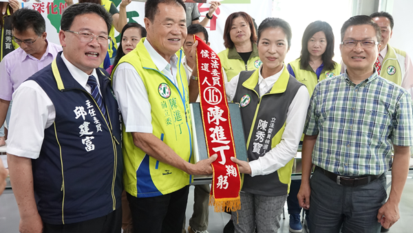 陳秀寳尋找少年助英台 傳承深化民主一起挺台灣2.png